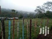 A Loitment | Land & Plots For Sale for sale in Narok, Narok Town