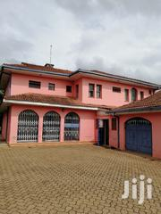 House for Sale | Houses & Apartments For Sale for sale in Nairobi, Kitisuru