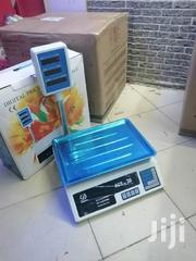Price Computing Weighing Scale - 30kgs | Store Equipment for sale in Nairobi, Nairobi Central