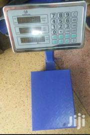 Durable 100kgs Digital Weighing Scales | Store Equipment for sale in Nairobi, Nairobi Central