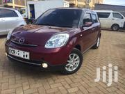 Mazda Verisa 2011 Red | Cars for sale in Nairobi, Kahawa