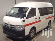New Toyota HiAce 2012 Beige | Buses & Microbuses for sale in Nairobi, Parklands/Highridge