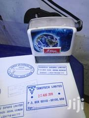 Rubber Stamp And Company Seal | Manufacturing Services for sale in Nairobi, Nairobi Central