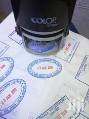 Rubber Stamps Oval 55 Dater | Other Services for sale in Nairobi, Nairobi Central