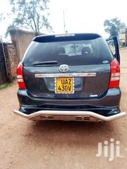 Toyota Wish 2004 Blue | Cars for sale in Busia, Ageng'A Nanguba