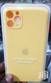 """iPhone 11 Pro Max New Design (6.5"""") Durable and Unique Silicone Case. 