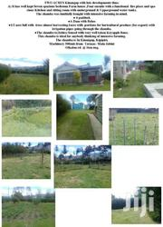 Prime Investment Land | Land & Plots For Sale for sale in Nyandarua, Kipipiri