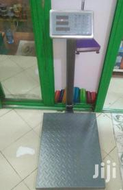 300kgs Digital Weighing Scale Available | Store Equipment for sale in Nairobi, Nairobi Central