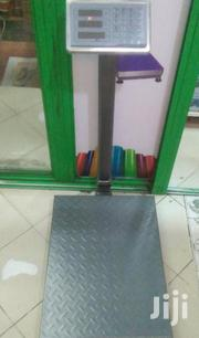 Genuine Grey Bench Weighing Scales - 300kilos | Store Equipment for sale in Nairobi, Nairobi Central