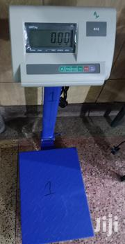 100kgs A12 Series Weighing Scales | Store Equipment for sale in Nairobi, Nairobi Central