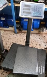 100kg Platform Weighing Scale | Store Equipment for sale in Nairobi, Nairobi Central