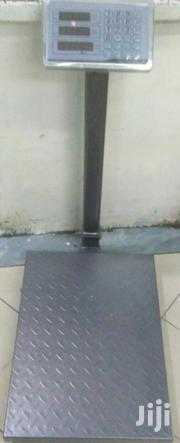 300kg Industrial Platform Weighijg Scale | Store Equipment for sale in Nairobi, Nairobi Central