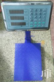 300kg Platform Weighing Scale. | Store Equipment for sale in Nairobi, Nairobi Central
