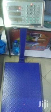 300kg Digital Weight Scale | Store Equipment for sale in Nairobi, Nairobi Central