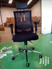 Orthopedic Executive Office Chair. | Furniture for sale in Nairobi, Nairobi Central
