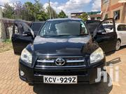 Toyota RAV4 2012 Black | Cars for sale in Nairobi, Kilimani