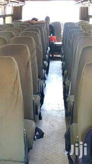ISUZU FRR School Bus 51- Seater | Buses for sale in Nairobi, Nairobi South