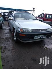 Toyota Corolla 2002 Gray | Cars for sale in Kiambu, Kijabe