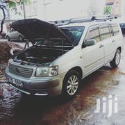 Toyota Succeed 2008 Silver | Cars for sale in Nairobi, Kilimani