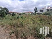 Karen Bogani Rd. 1/2 An Acre Vacant Residential Plot For Kshs 35M | Land & Plots For Sale for sale in Homa Bay, Mfangano Island
