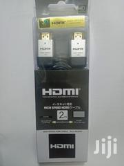 HDMI Cable High Speed | TV & DVD Equipment for sale in Nairobi, Nairobi Central