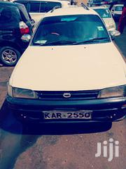 Toyota Corolla 1998 Station Wagon White | Cars for sale in Nairobi, Nairobi Central