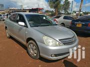 Toyota Allion 2008 Silver | Cars for sale in Kiambu, Thika