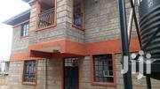 Two Bedrooms To Let | Houses & Apartments For Rent for sale in Kiambu, Kikuyu