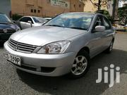Mitsubishi Lancer / Cedia 2008 Silver | Cars for sale in Nairobi, Kilimani