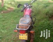 Honda CBR 2015 Red | Motorcycles & Scooters for sale in Siaya, Yimbo West