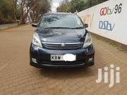 Toyota ISIS 2006 Black | Cars for sale in Nairobi, Nairobi South