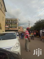 Business House For Sale In Nakuru | Commercial Property For Sale for sale in Nakuru, Gilgil