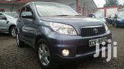 Toyota Rush 2012 Gray | Cars for sale in Nairobi, Kilimani
