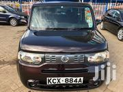 Nissan Cube 2012 Brown | Cars for sale in Nairobi, Nairobi South