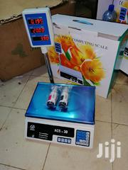 30kgs - Digital Weighing Scale | Store Equipment for sale in Nairobi, Nairobi Central