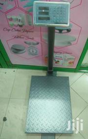 300kgs - Weighing Scale   Store Equipment for sale in Nairobi, Nairobi Central