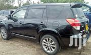 New Toyota Vanguard 2013 Black | Cars for sale in Nairobi, Kasarani