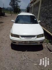 Toyota Carib 1998 White | Cars for sale in Kisumu, Migosi