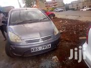 Mitsubishi Colt 2007 Gray | Cars for sale in Kiambu, Township E
