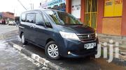 Nissan Serena 2012 Blue | Cars for sale in Nairobi, Nairobi West