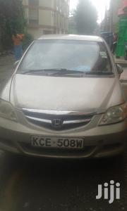 Honda Fit 2008 Automatic Gold | Cars for sale in Nairobi, Embakasi