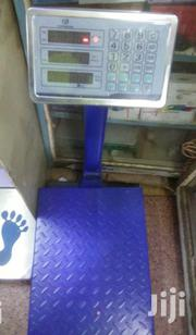 Heavy Duty Digital Weighing Scale | Store Equipment for sale in Nairobi, Nairobi Central