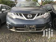 Nissan Murano 2012 LE Blue | Cars for sale in Nairobi, Kilimani