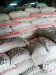 LOCAL MAIZE GERM~Source From Mombasa | Feeds, Supplements & Seeds for sale in Nairobi, Nairobi Central