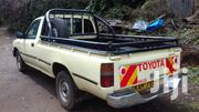Toyota Hilux 1997 | Cars for sale in Nairobi, Nairobi Central
