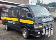 Toyota HiAce 1990 Blue | Buses & Microbuses for sale in Murang'a, Township G