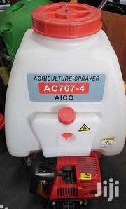 Agriculture Sprayer With Engine | Farm Machinery & Equipment for sale in Nairobi, Embakasi