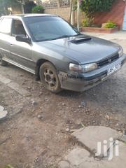Subaru Legacy 1990 Gray | Cars for sale in Nairobi, Nairobi South
