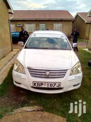 Toyota Premio 2005 White | Cars for sale in Uasin Gishu, Kapsoya