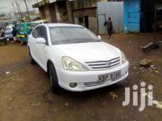 Toyota Allion 2005 White | Cars for sale in Uasin Gishu, Kapsoya